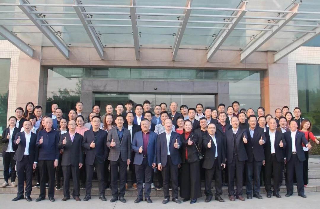 广州南洋电缆集团有限公司2020年度销售总结表彰大会