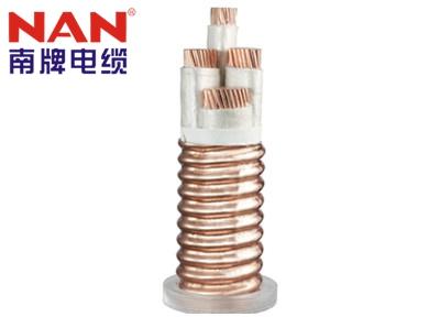广州南洋电缆为你介绍一下电缆和电线的区别