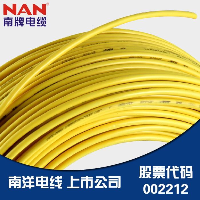 广州南洋电缆是怎么样的合作伙伴