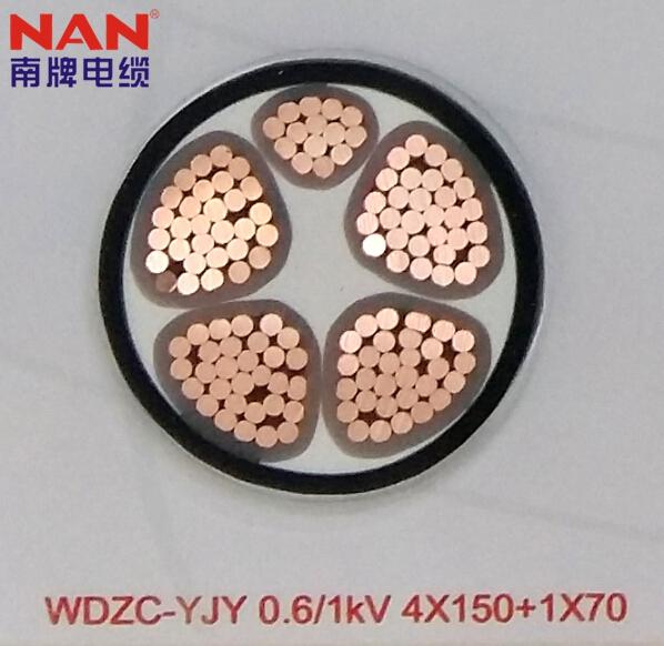 0.6/1kV 交联聚乙烯绝缘无卤低烟阻燃电力电缆