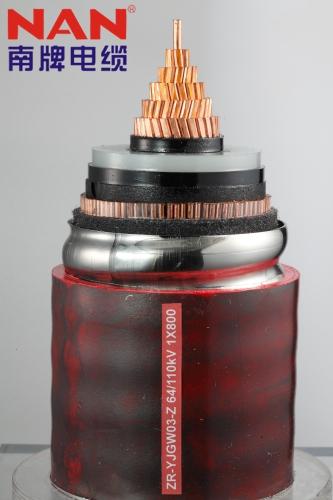 超高压电缆 YJLW03