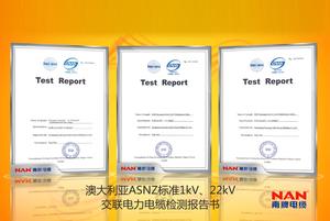 澳大利亚ASNZ标准1kV、22kV交联电力电缆认证报告书